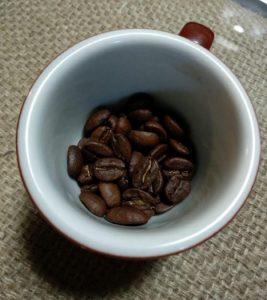 Cosas del café